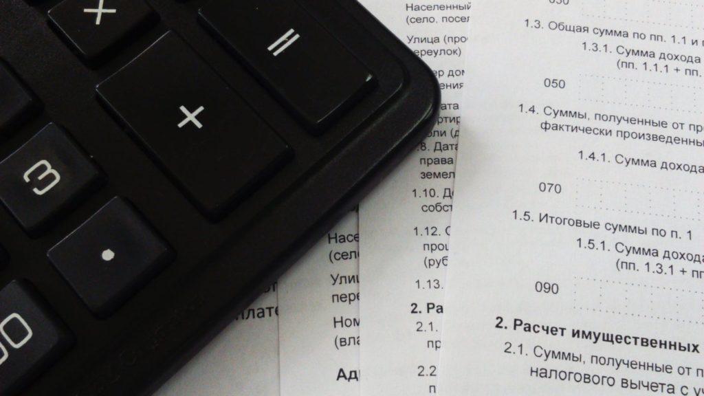Fiscalité immobilière - Impôt sur la plus value immobilière